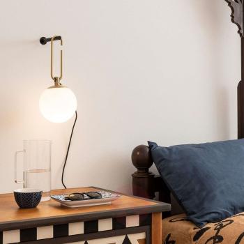 Artemide designová nástěnná svítidla Nh Wall