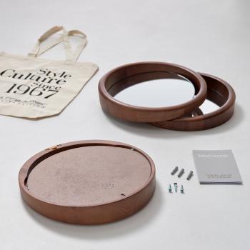 Belta Frajumar designová zrcadla Skon Round XS (3 kusy)