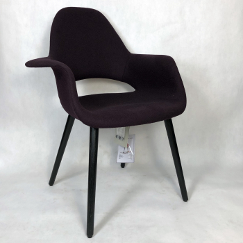 Výprodej Vitra designové židle Organic Chair (tmavě fialová)