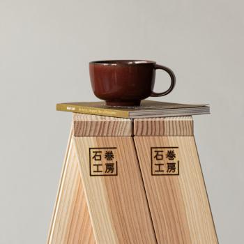 Menu designové šálky New Norm Dinnerware Cup with Handle (2 kusy)