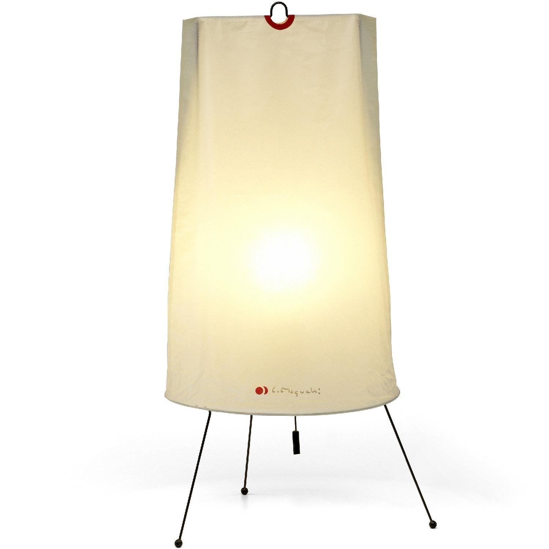 Vitra designové stolní lampy Akari 1P