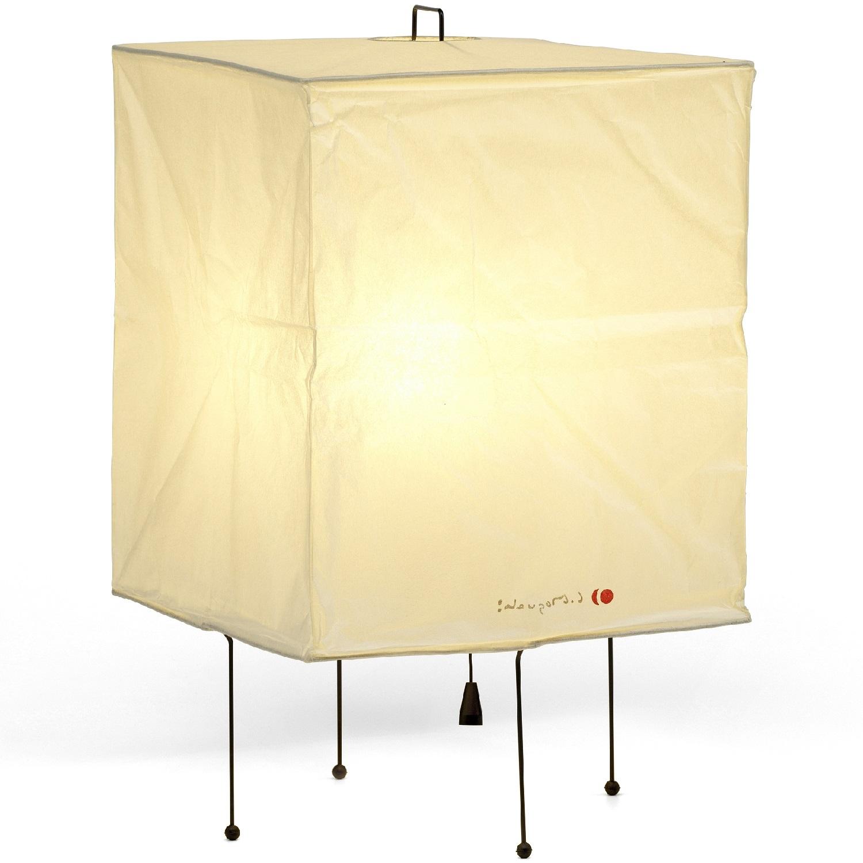 Vitra designové stolní lampy Akari XP1