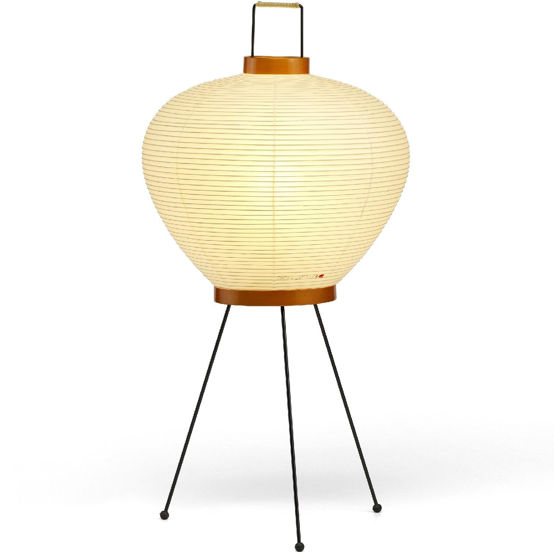 Vitra designové stolní lampy Akari 3