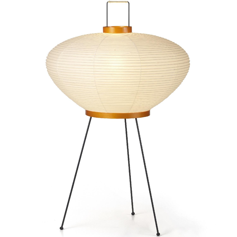 Vitra designové stolní lampy Akari 9
