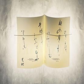 Designová nástěnná svítidla Licht Licht