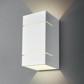 Designová nástěnná svítidla Beam 2