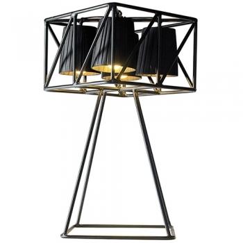 Designové stolní lampy Multilamp Table