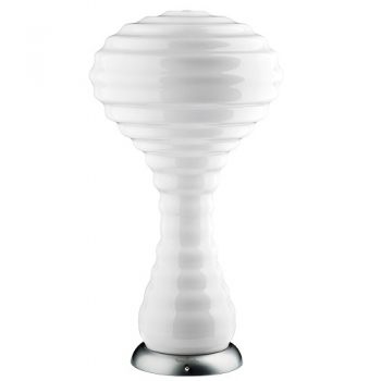 Designové stojací lampy New Wave