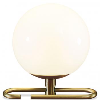 Designové stolní lampy Nh 1217