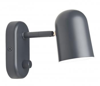 Designová nástěnná svítidla Buddy wall
