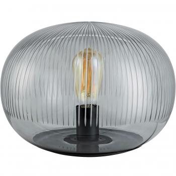 Designové stolní lampy Kire table lamp