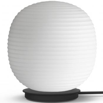 Designové stolní lampy Lantern Globe Table Lamp