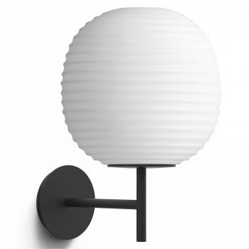 Designová nástěnná svítidla Lantern Wall Lamp